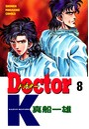 Doctor K (8)