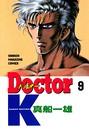Doctor K 9