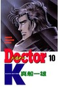 Doctor K 10