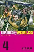 GREEN WORLDZ 4