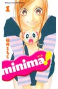 minima! 1