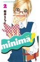 minima! 2
