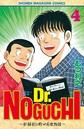 Dr.NOGUCHI 4