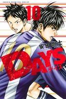 DAYS (10)
