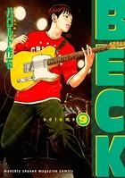 BECK 9
