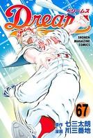 Dreams 67