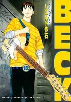 BECK 12