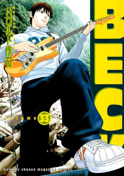 BECK 33