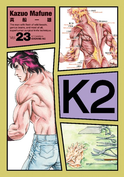 K2 23