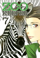 ZOOKEEPER (7)