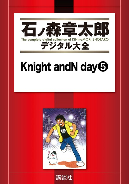 Knight andN day 5