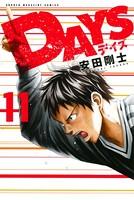 DAYS (11)