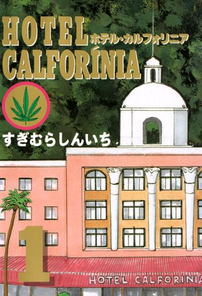 HOTEL CALFORINIA 1