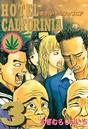 HOTEL CALFORINIA 3