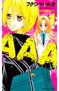 AAA 1