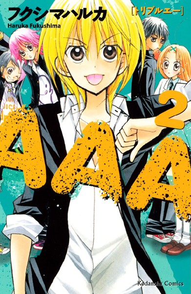 AAA 2