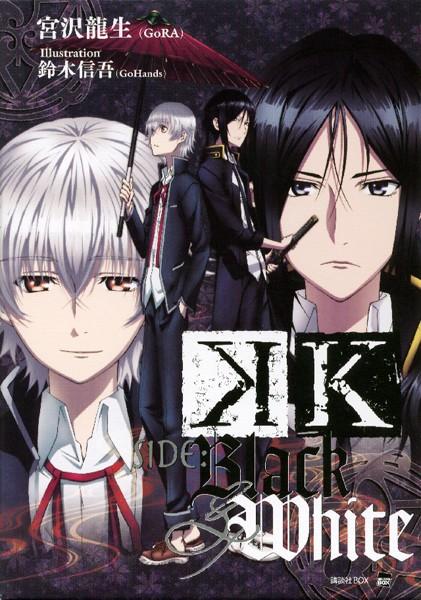 K SIDE:BLACK&WHITE