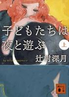蟄舌←繧ゅ◆縺。縺ッ螟懊→驕翫�カ