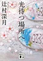 蜈牙セ�縺、蝣エ謇�縺ク