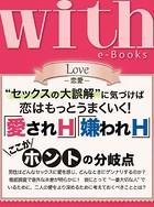 with e-Books