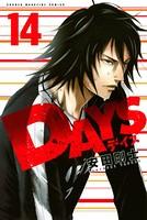 DAYS (14)