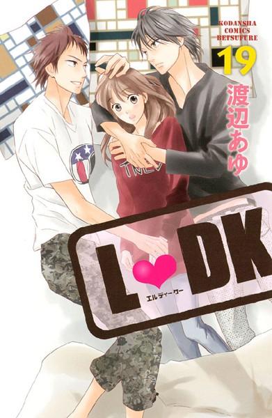 L・DK 19
