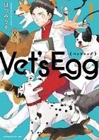 Vet's Egg