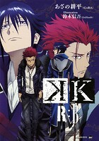 K R:B