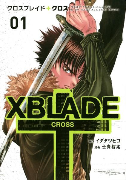 XBLADE + ―CROSS― 1