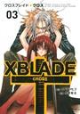 XBLADE + ―CROSS― 3
