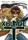 XBLADE + ―CROSS― 6