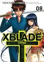 XBLADE + ―CROSS― 8