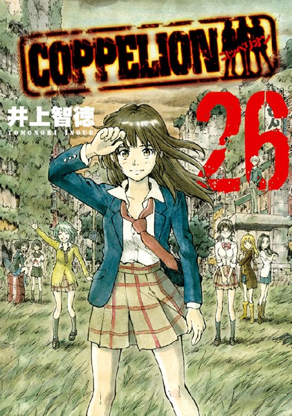 COPPELION 26
