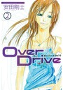 Over Drive 2