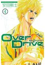 Over Drive 4