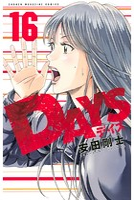 DAYS (16)