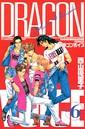 DRAGON VOICE 6