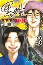 黒猫DANCE 3