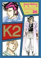K2 (26)