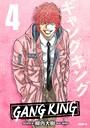 ギャングキング 4