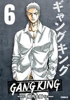 ギャングキング (6)