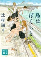 蟲カ縺ッ縺シ縺上i縺ィ