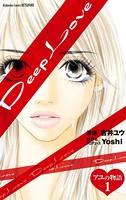 Deep Love アユの物語(単話)