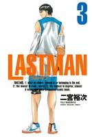 LASTMAN-ラストマン- (3)