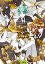 宝石の国 (6)