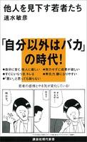 莉紋ココ繧定ヲ倶ク九☆闍・閠�縺溘■