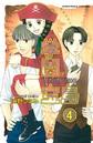 学園宝島 分冊版 4 ファイナルはハイになる