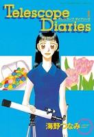 Telescope Diaries(単話)