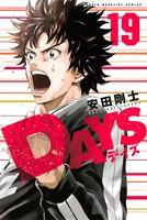 DAYS (19)