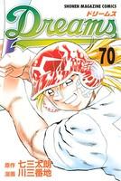 Dreams 70